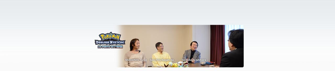 Iwata demande 1 une combinaison impossible iwata - Donjon mystere les portes de l infini ...