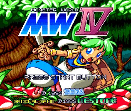 TM_WiiVC_MonsterWorldIV.png