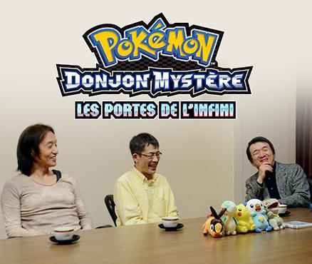 Consultez l 39 entrevue iwata demande tr s compl te au sujet - Pokemon donjon mystere porte de l infini ...