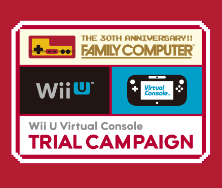 Grab a classic NES game on Wii U Virtual Console for a very special price!