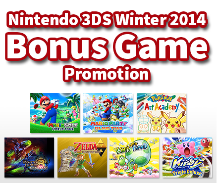 Expand your collection of top titles with the Nintendo 3DS Winter 2014 Bonus Game Promotion