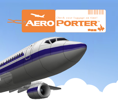 [Image: PS_3DSDS_AeroPorter.png]