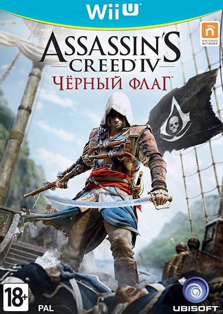 Assassin's Creed® IV Черный флаг™