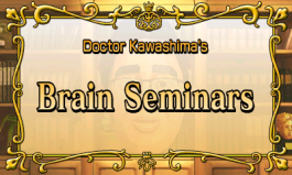 3DS_DevilishBrainTraining_en_GB_doctorsnotes.bmp