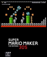 3DS_SuperMarioMakerForNintendo3DS_04