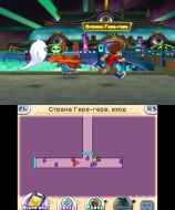3DS_YokaiWatch2PsychicSpecters_02_RUS