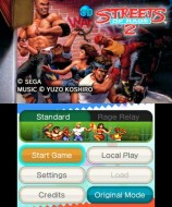 3DSDS_3DStreetsOfRage2_01