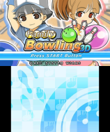 3DSDS_FamilyBowling3D_enGB_01