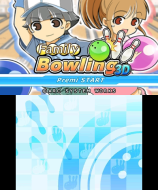 3DSDS_FamilyBowling3D_itIT_01