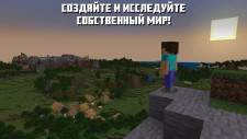 NSwitch_Minecraft_RU_02