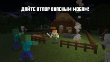 NSwitch_Minecraft_RU_03