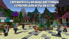 NSwitch_Minecraft_RU_06