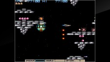 NSwitchDS_ArcadeArchivesGradius_03