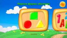 NSwitchDS_BabyPuzzleFirstLearningShapesForToddlers_RU_01