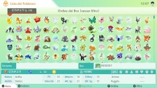 NSwitchDS_PokemonHome_07_IT