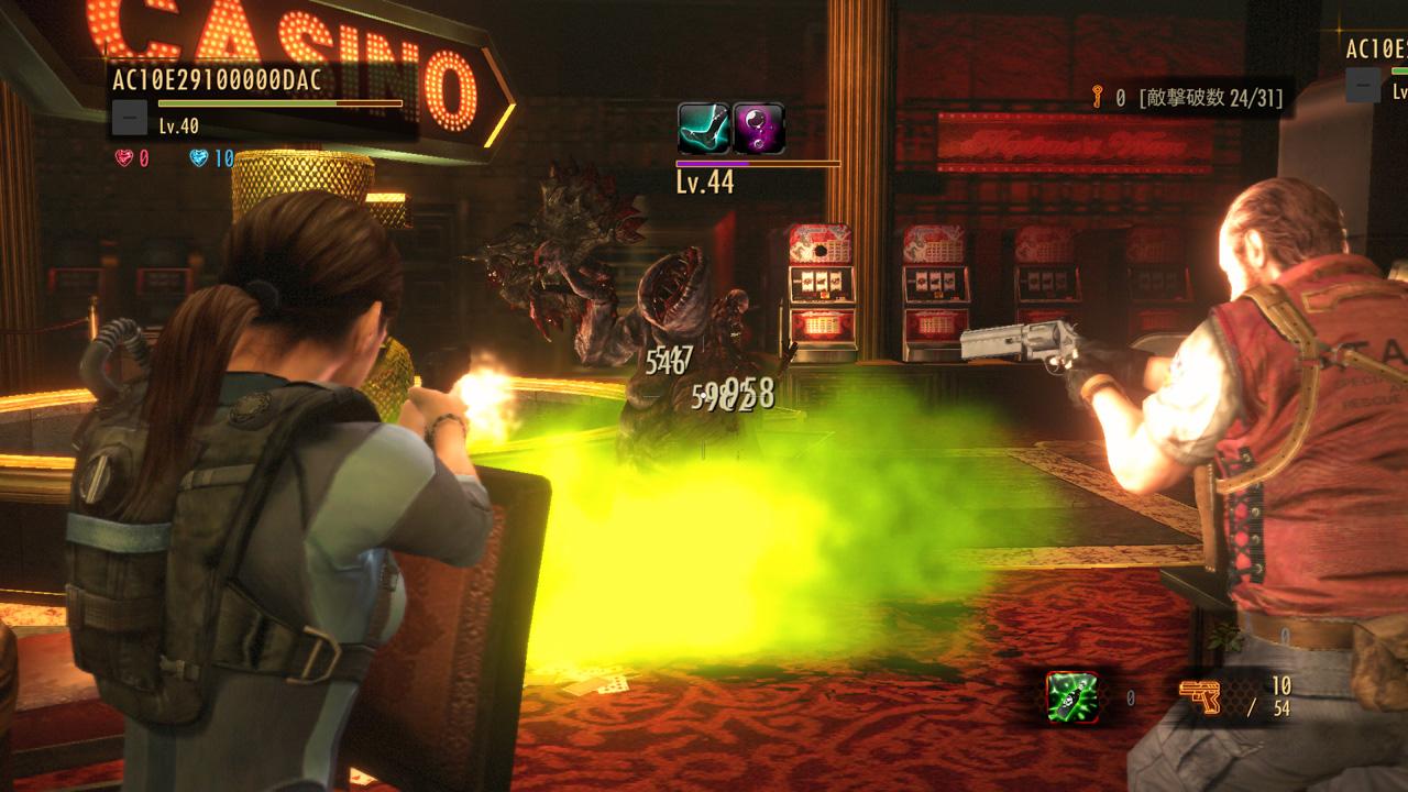 Resident Evil Revelations 2 Nintendo Switch Download Software Revelation English Us Games