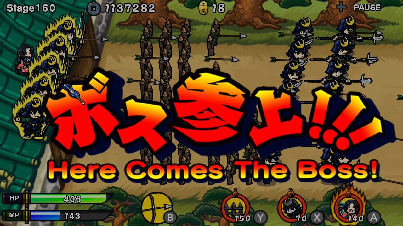 Resultado de imagen de samurai defender site:nintendo.es