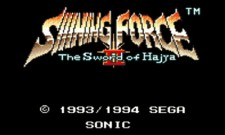 Shining force sword of hajya download music