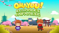 WiiUDS_OhayouBeginnersJapanese_01