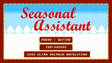 WiiUDS_SeasonalAssistant_01