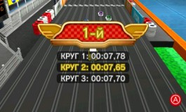 3DS_StreetPass_Racer_Winning_RU.jpg