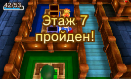 Screenshots_StreetPassHub_Mansion_ruRU_2.png