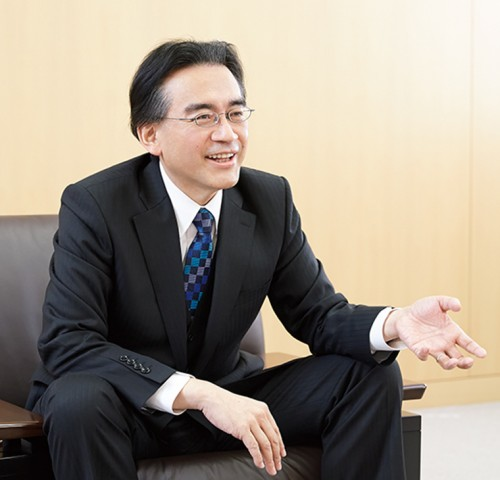 Iwata Chiede | Nintendo