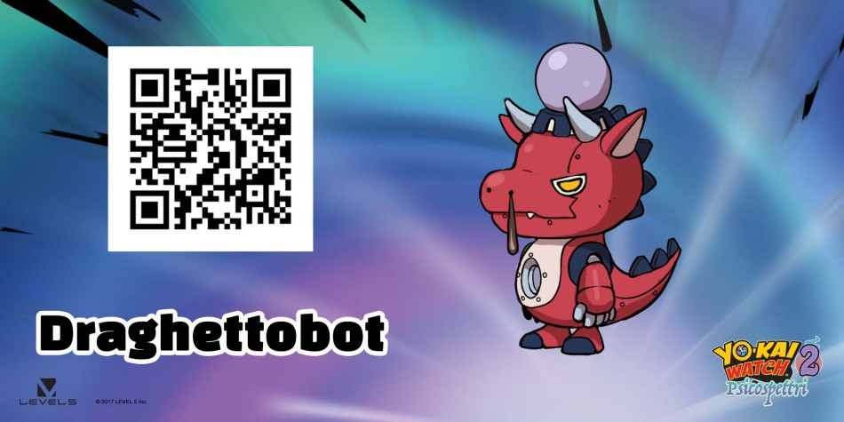 CI_3DS_YoKaiWatch2_QRCodes_Robodraggie_IT.jpg