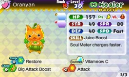 3DS_YokaiWB_screenshot_Blasters_Trade_1_EN.jpg