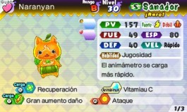 3DS_YokaiWB_screenshot_Blasters_Trade_1_ES.jpg