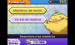 3DS_YokaiWB_screenshot_YWBlasters_PR_Team_ES.jpg