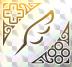 CI7_3DSDS_Swapdoodle_AOC_NintendoPremiumPack.jpg