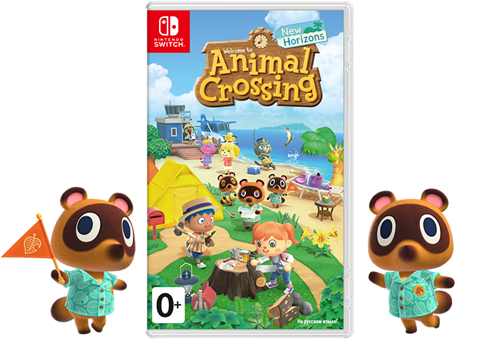 NSwitch_AnimalCrossingNewHorizons_HowToBuy_Packshot_mobile_ru.png