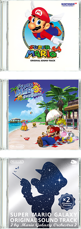 CI_NSwitch_SuperMario3DAllStars_Soundtracks_Desktop_Alt.png