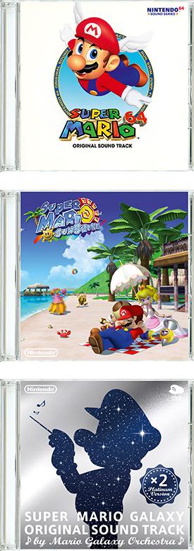 Super Mario 3d All Stars Nintendo Switch Games Nintendo