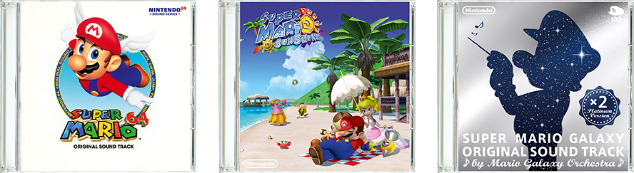 CI_NSwitch_SuperMario3DAllStars_Soundtracks_Mobile.png