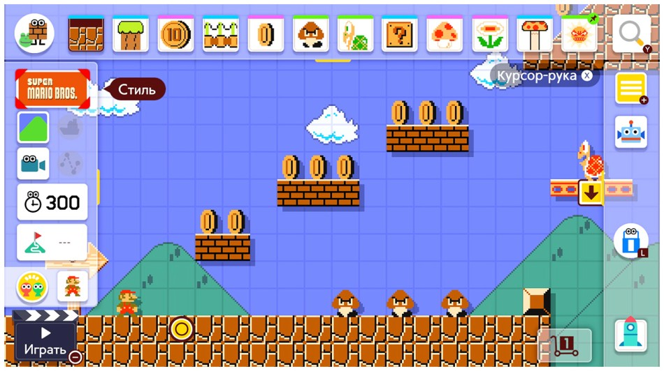 SuperMarioMaker2_SwitchStyle_day_scr_01_RU.jpg
