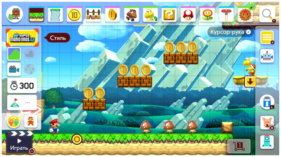 SuperMarioMaker2_SwitchStyle_day_scr_04_RU.jpg