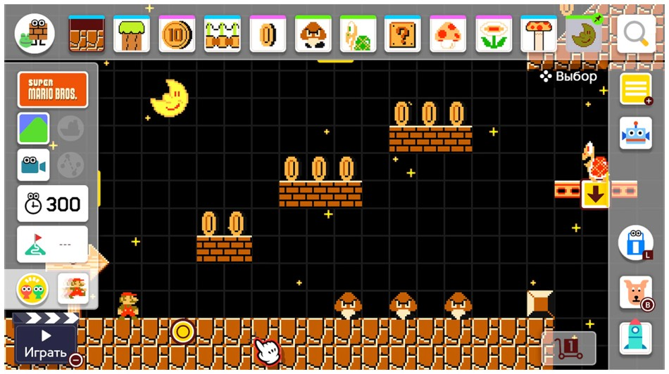 SuperMarioMaker2_SwitchStyle_night_scr_01_RU.jpg