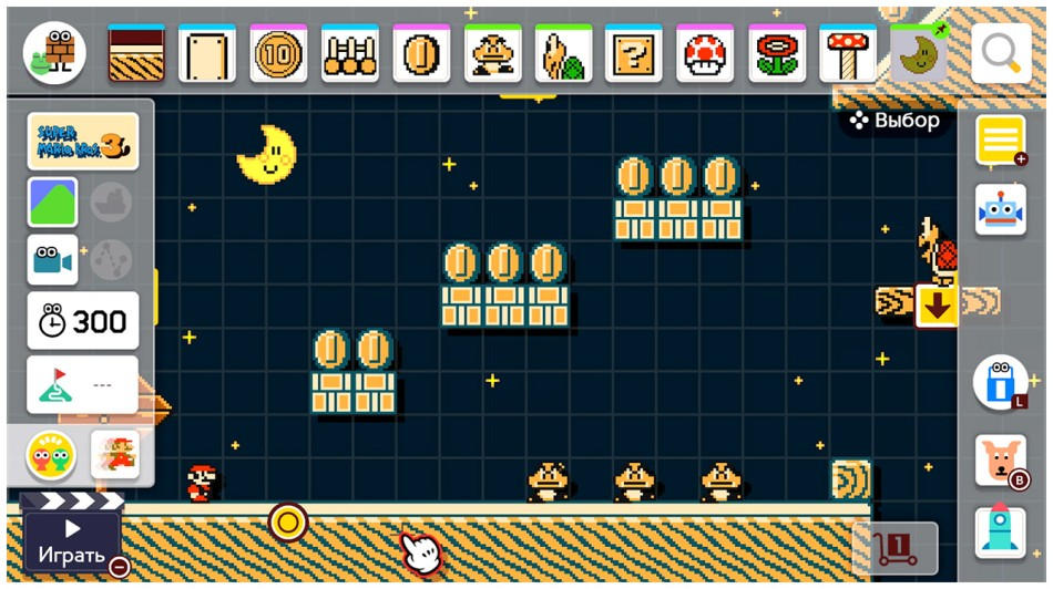 SuperMarioMaker2_SwitchStyle_night_scr_02_RU.jpg