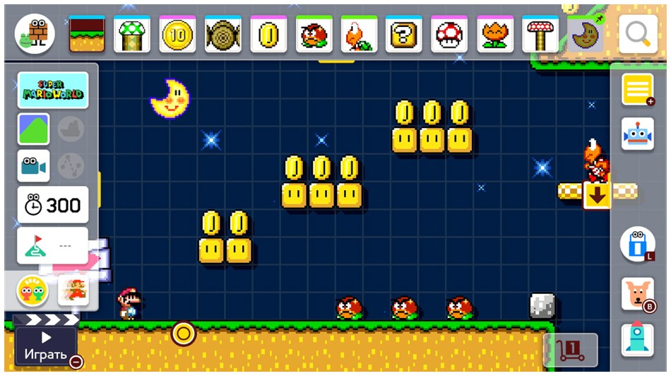 SuperMarioMaker2_SwitchStyle_night_scr_03_RU.jpg