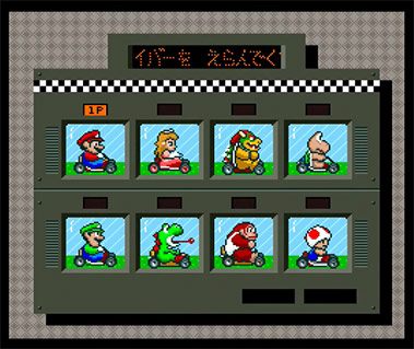 CI_SNES_SuperMarioKart_screen_01.jpg
