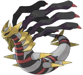 CI7_3DS_PokemonSunMoon_Giratina.jpg