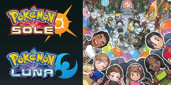 Pokémon Sole e Pokémon Luna: Versione demo speciale ora disponibile!