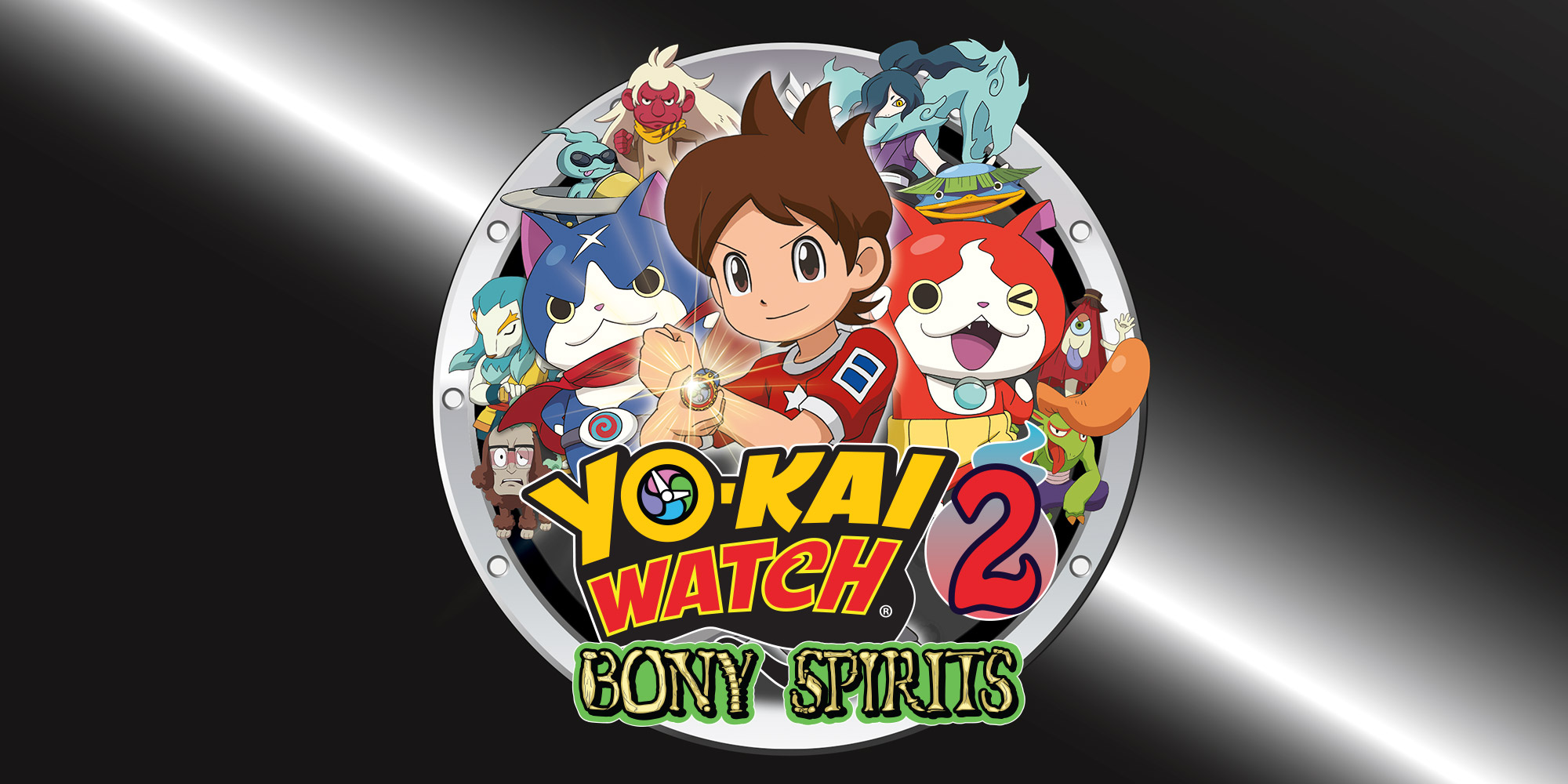 YO-KAI WATCH® 2: Bony Spirits