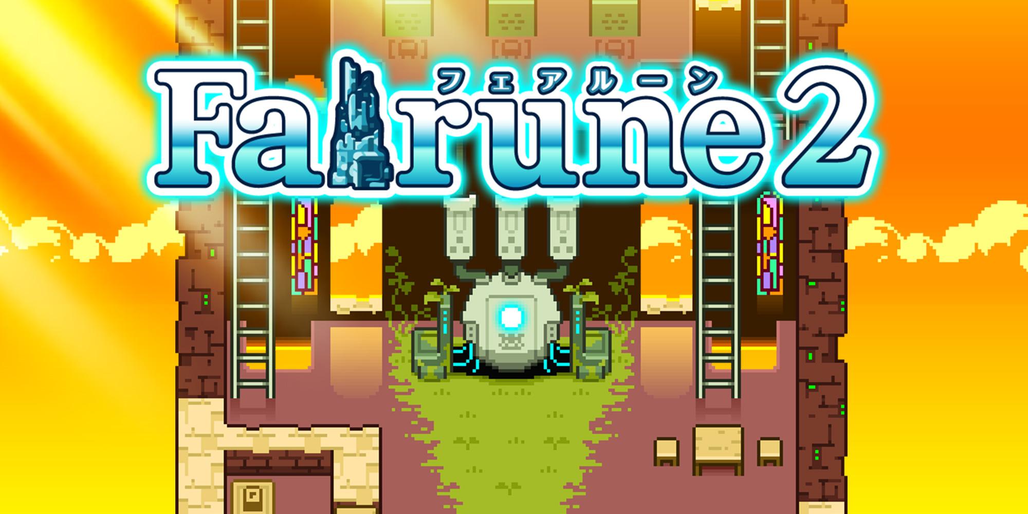 H2x1_3DSDS_Fairune2.jpg