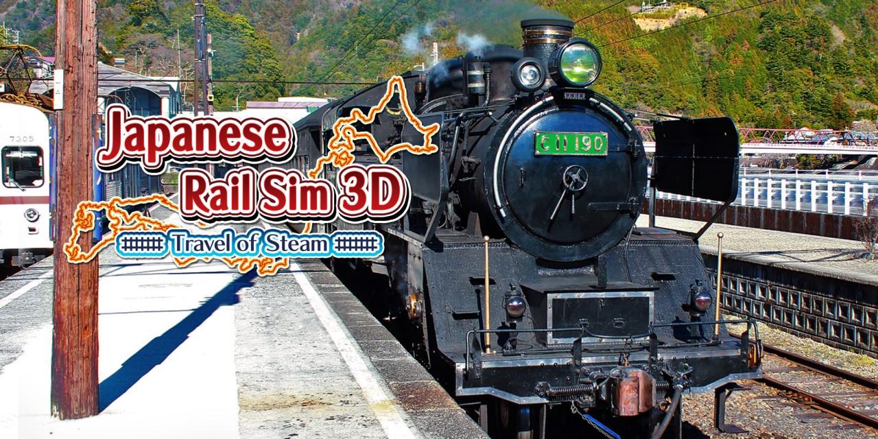 japanese rail sim 3d travel of steam nintendo 3ds. Black Bedroom Furniture Sets. Home Design Ideas