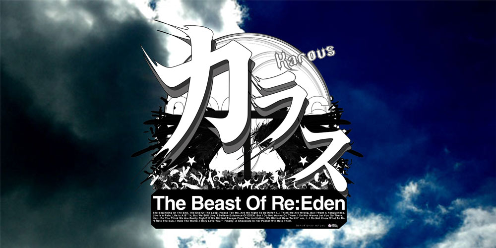 Karous - The Beast Of Re:Eden -