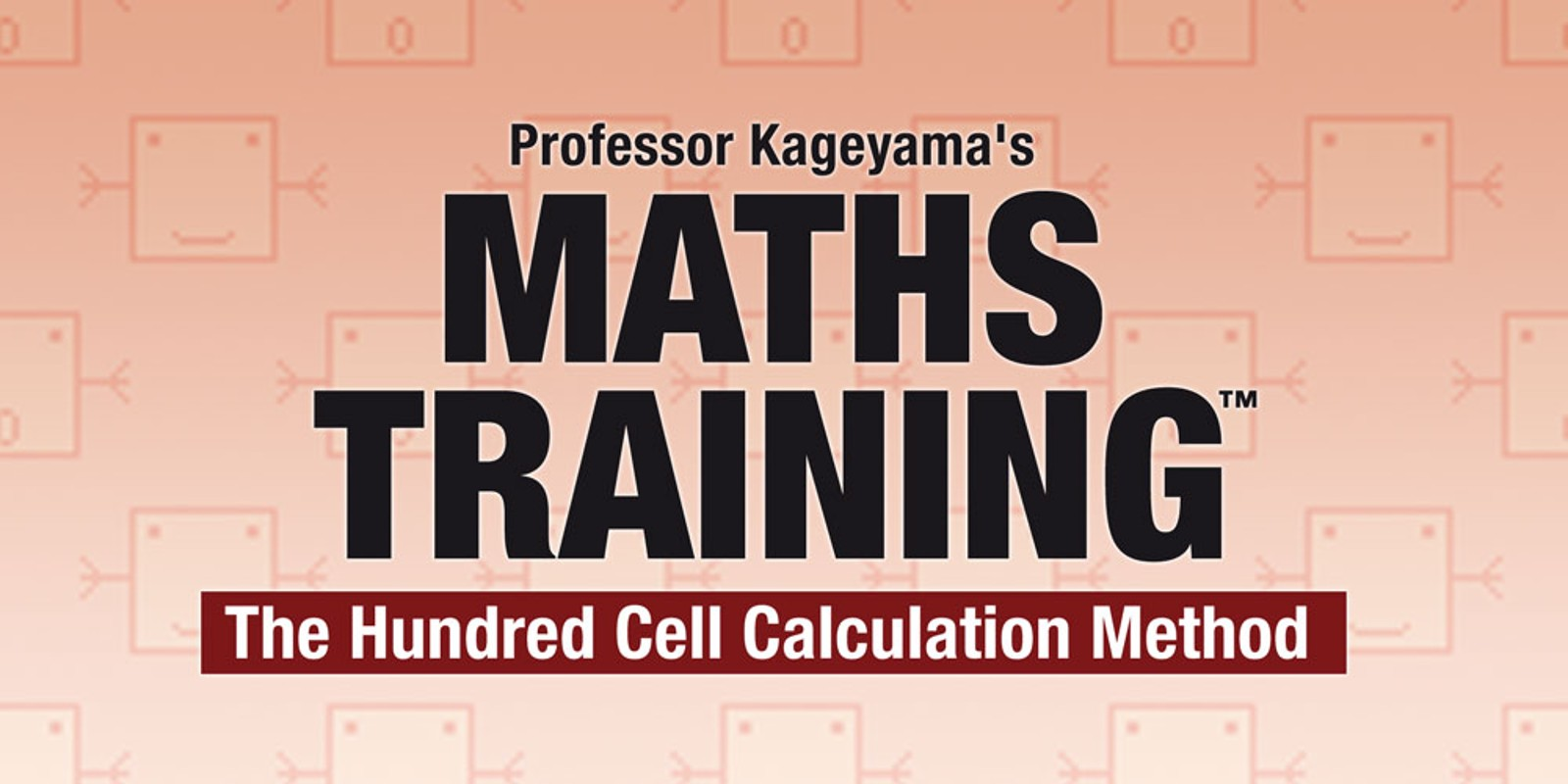 Professor Kageyama's Maths Training