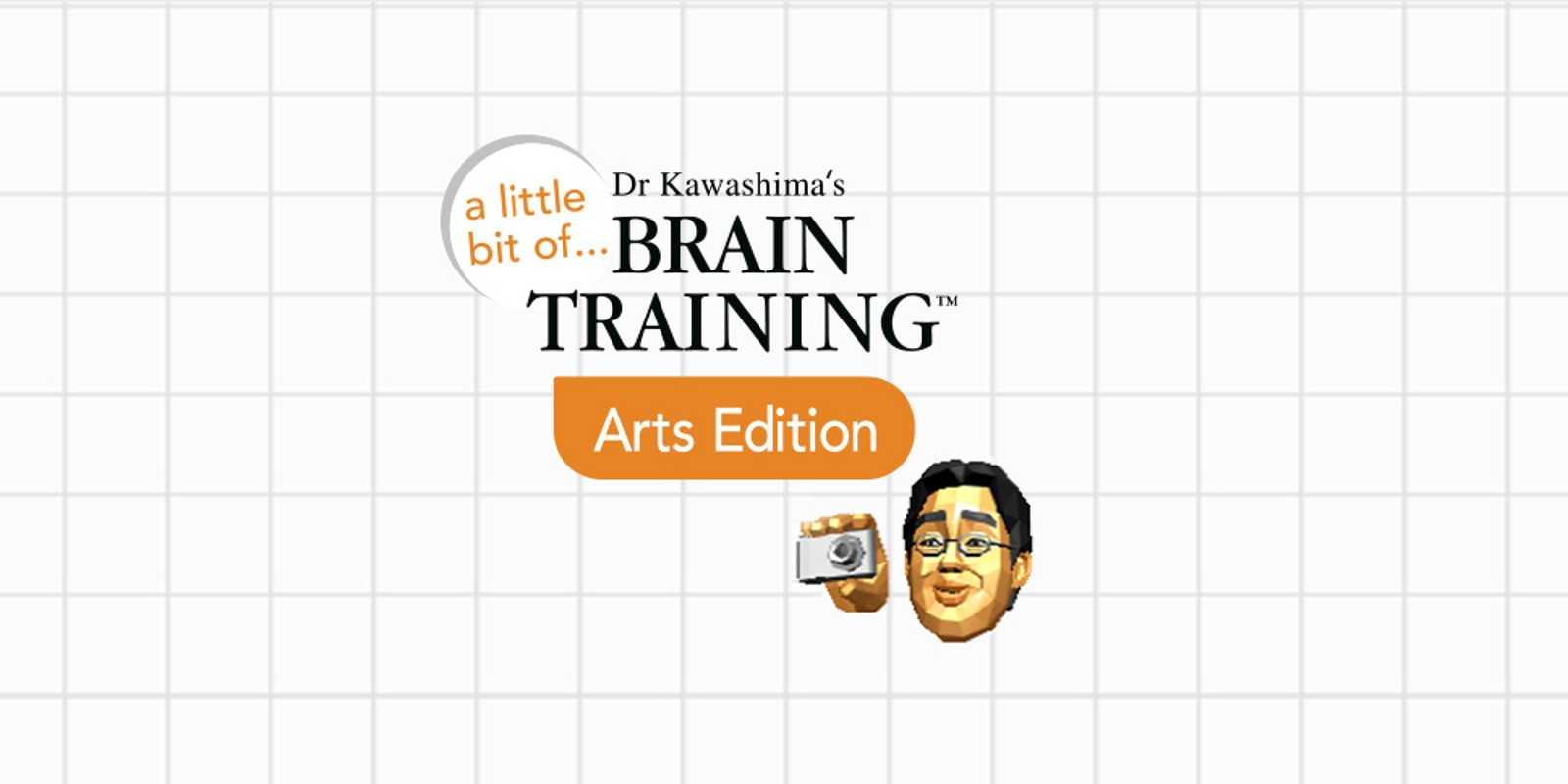 A Little Bit of... Dr Kawashima's Brain Training™: Arts Edition